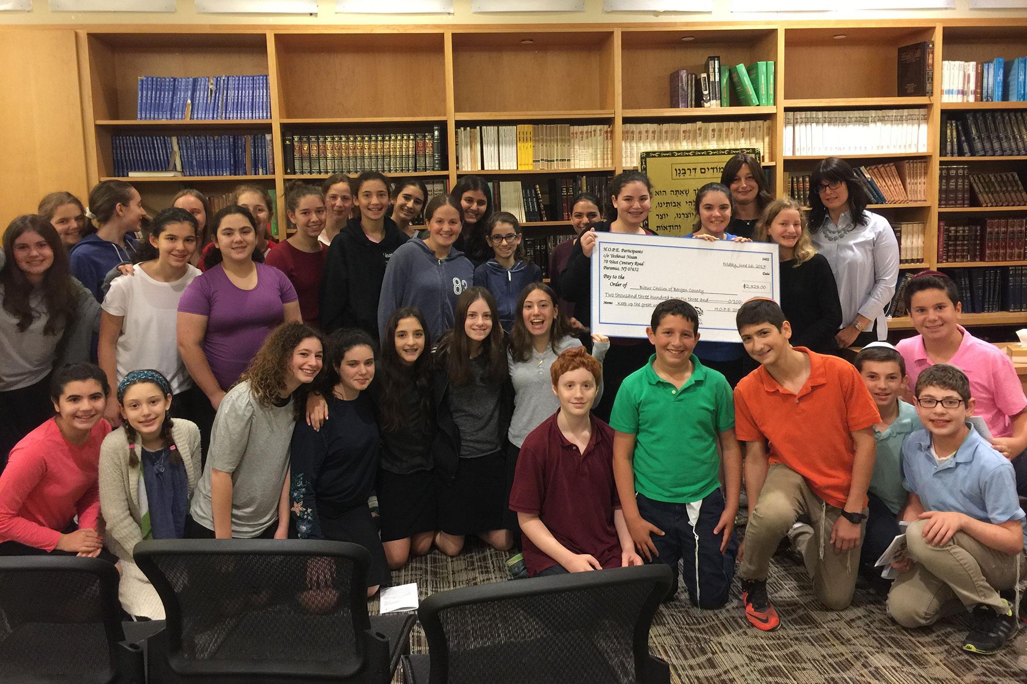 Jewish Teen Philanthropy